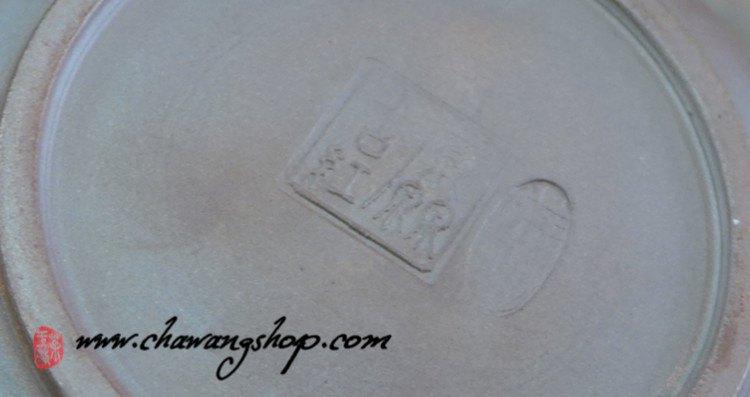"""Nixing Teapot """"Xian Yuan"""" Purple Clay 180cc"""