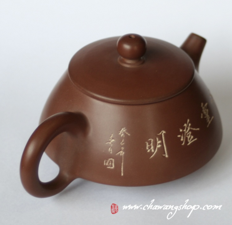 "Nixing Teapot with Calligraphy Character ""Chan"" 155cc"
