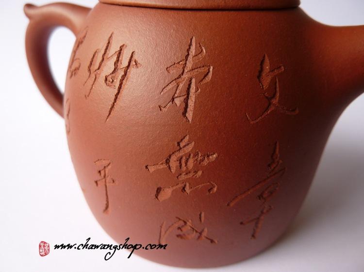 Qing Shui Ni Qin Quan 145cc