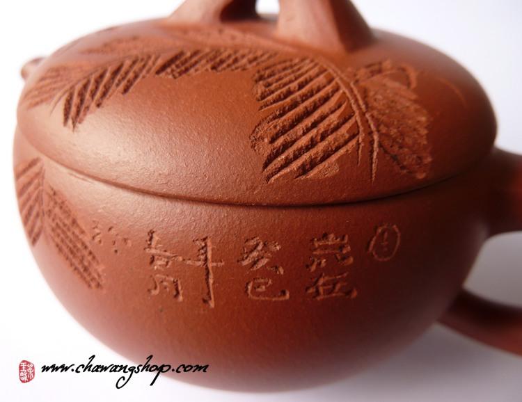 Qing Shui Ni Wan 140cc