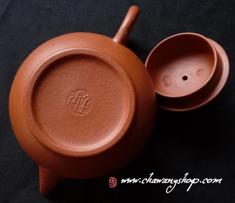 Shui Ping Hu
