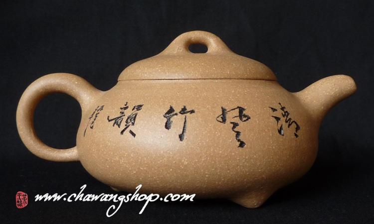 """Duan Ni """"Wan Zui Shi Piao"""" 220cc"""
