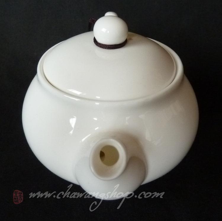 White Porcelain Teapot 150ml