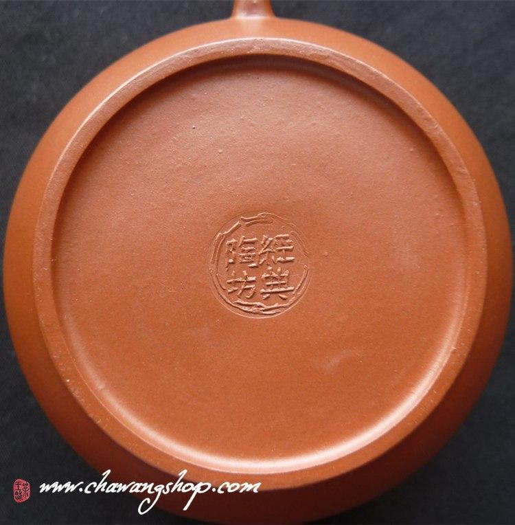 Xin Zhu Ni Shui Ping 150cc