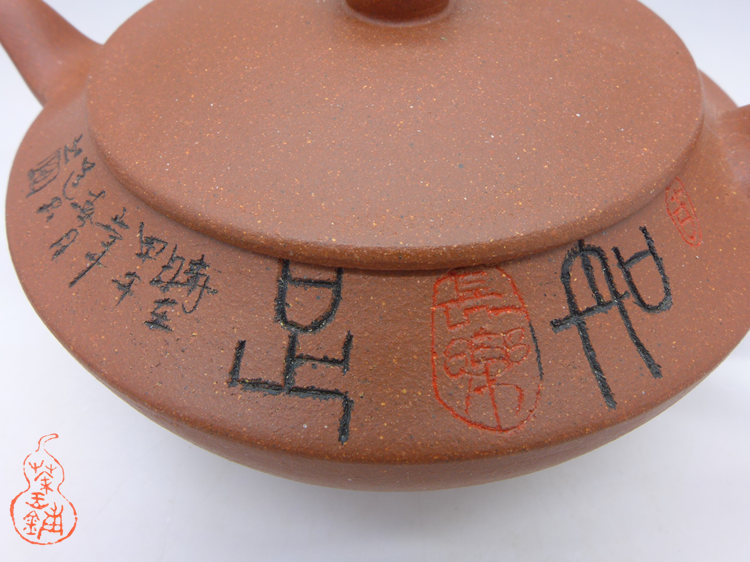 Xu Bian