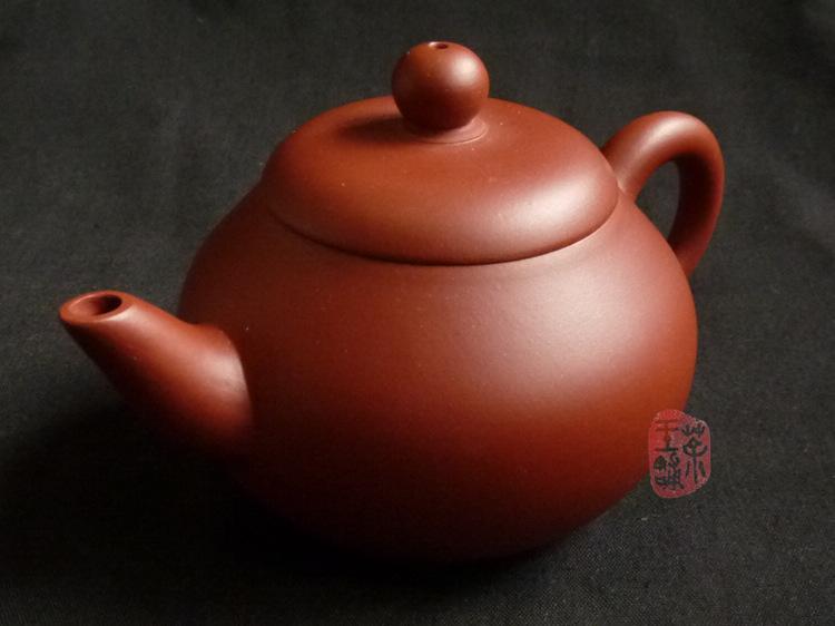 Yu Bian
