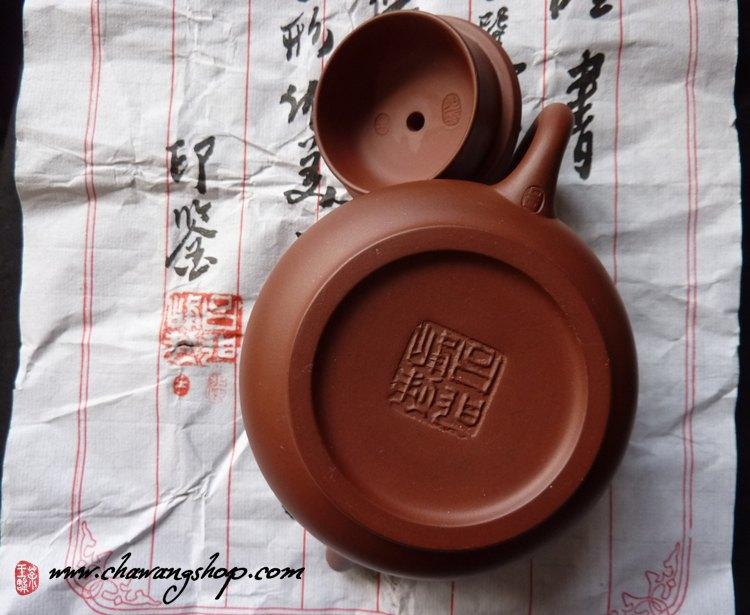 Zhu Duan