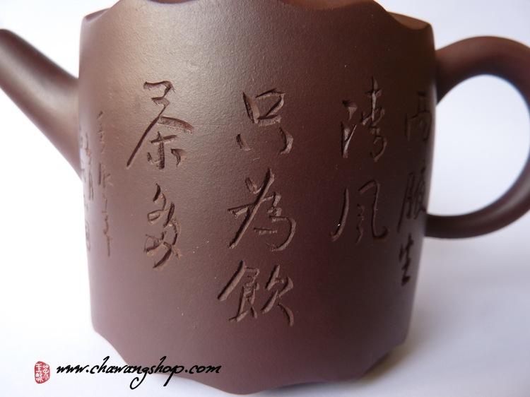 Zi Ni Jing Lan 150cc
