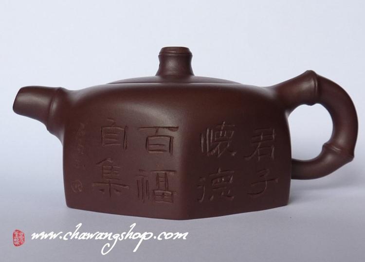 Xiao Liu Fang