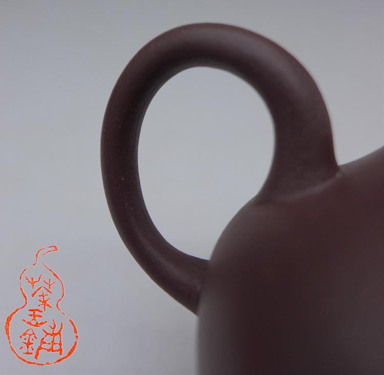 """Zini """"Jun De"""" Teapot 95cc"""