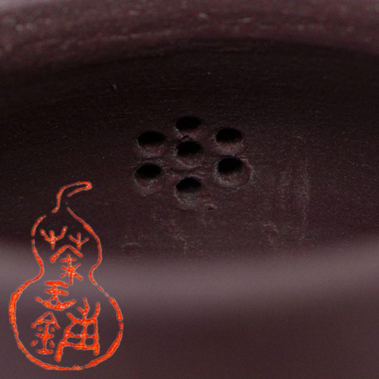 Zini Li Xing Hu 70cc