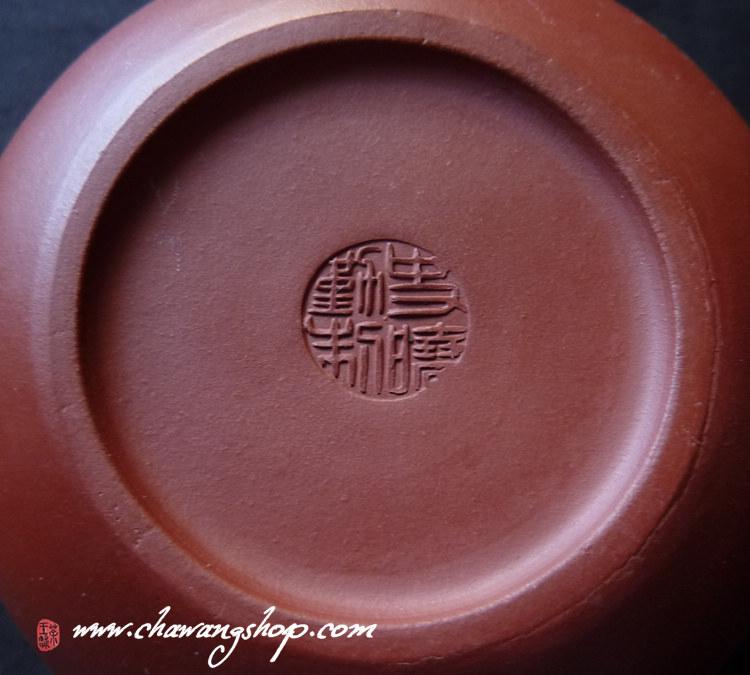 """Da Hong Pao """"Yun Zhu"""" Teapot 150cc"""