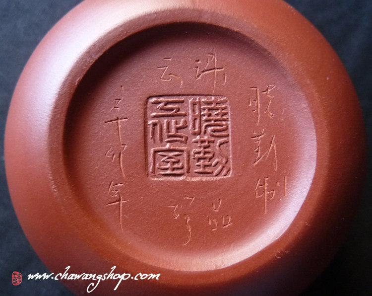 yun zhu