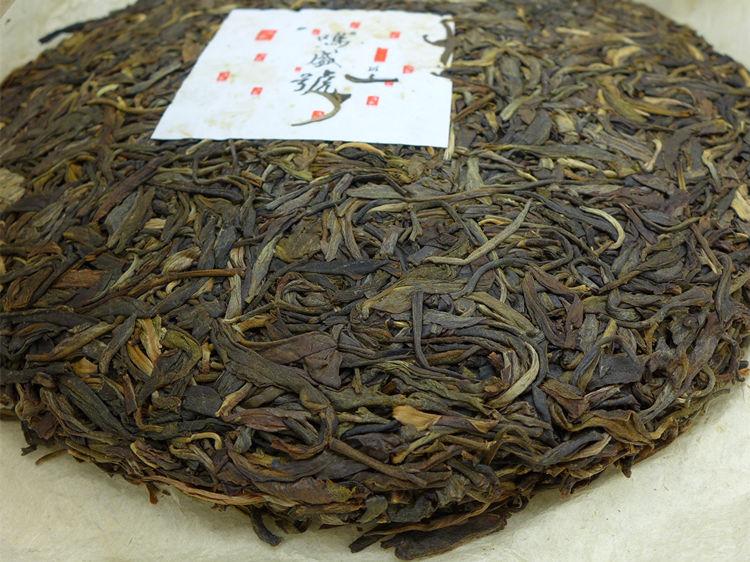 2012 Ming Sheng Hao Banzhang Wang Gushu Raw Puerh Tea 357g