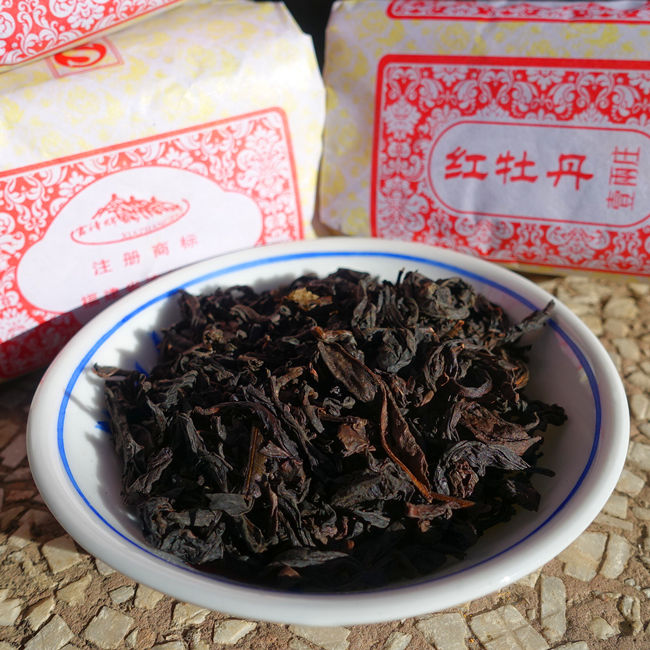 2019 Fujian Hong Mu Dan Oolong Tea 50g