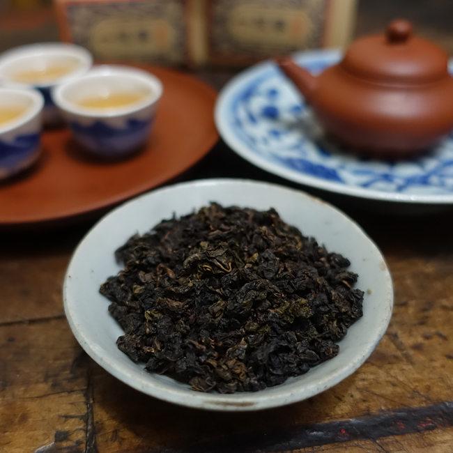 2019 Fujian Yi Zhi Chun Oolong Tea 50g