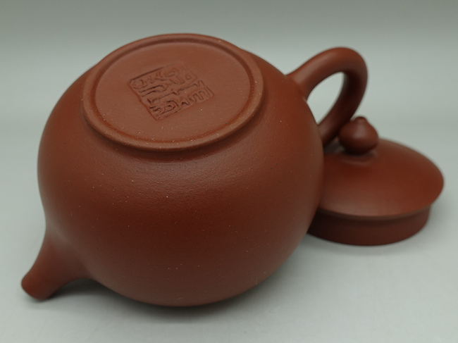 Chaozhou Handmade Red Clay Teapot I 105ml