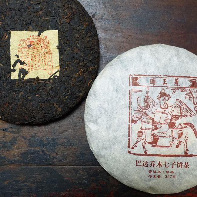 2020 Chawangpu Bada Qiaomu Qi Tse Bing 357g