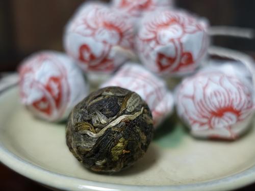 Tea King Jinggu Long Zhu