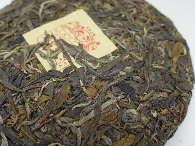 Bada Puerh Tea