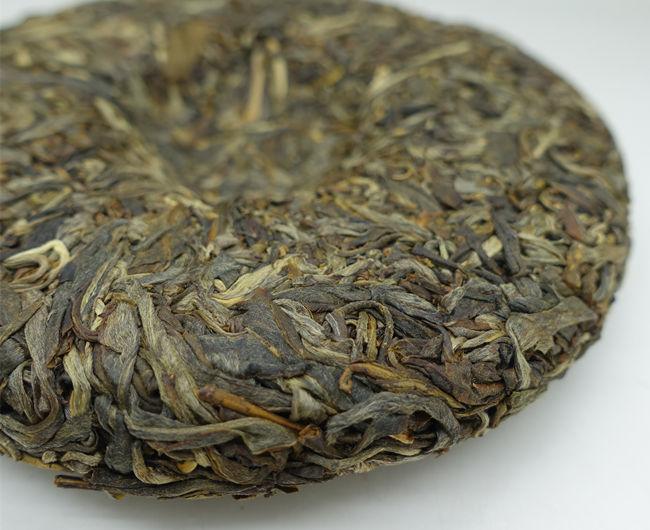 2020 Chawangpu Da Qiao Old Tree Raw Puerh Tea 200g