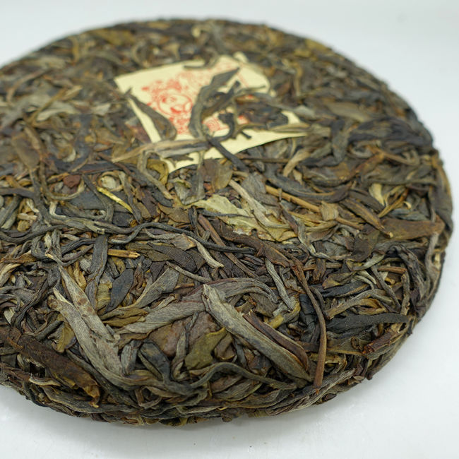 2020 Chawangpu Mengsong Puerh Tea 200g