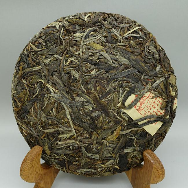 2020 Chawangpu Xiao Qiao Old Tree Raw Puerh Tea 200g