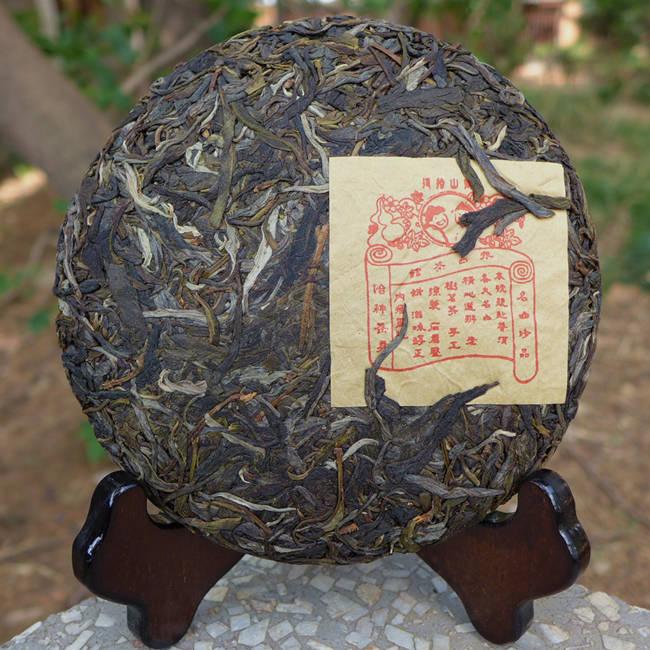 2017 Chawangpu Yiwu Zhengshan Puerh Tea 200g 2017 Chawangpu Yiwu Zhengshan Puerh Tea 200g