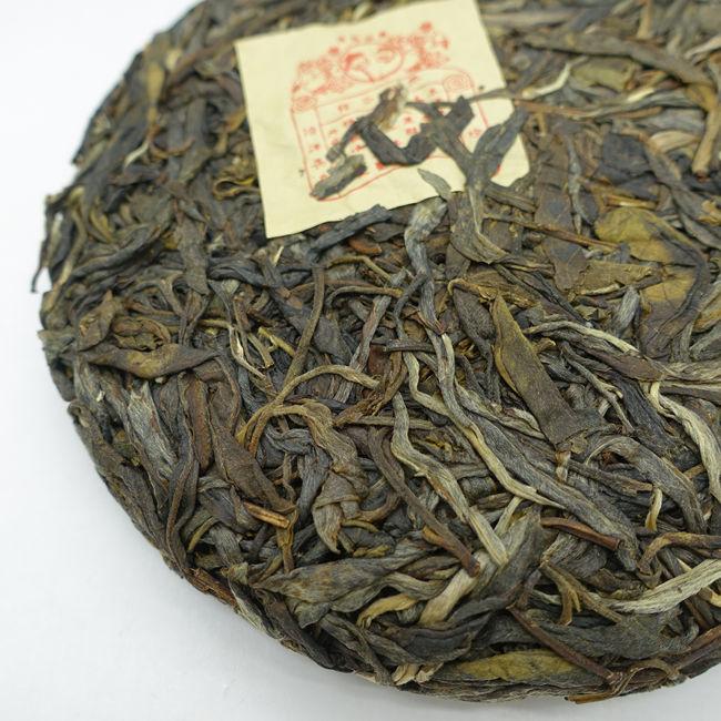 Jinggu You Shang Ⅱ Gushu Puerh Tea