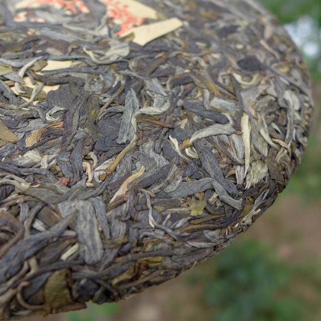 2017 Chawangpu ZaoQiaoDi Puerh Tea 400g