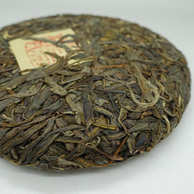 2020 Chawangpu Jinggu Zi Zai Gushu Raw Puerh Tea 200g