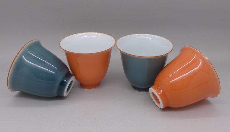 Candy Orange Tea Cup 50ml