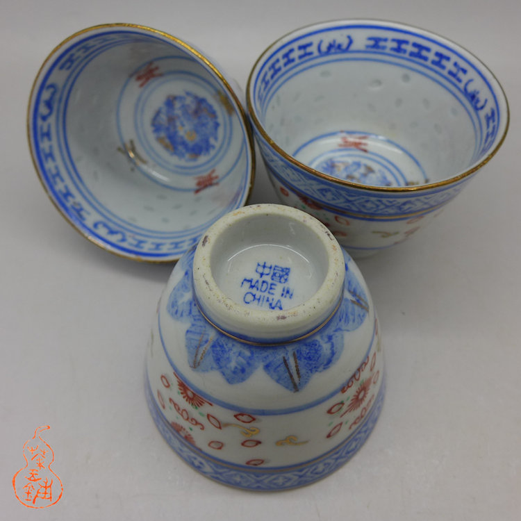 "Jingdezhen Vintage Tea Cup ""Rice Grain Pattern"" with colored decoration 50ml"