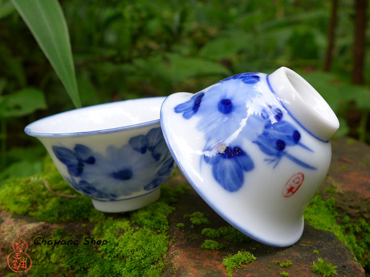 "Chaozhou Gongfu Tea Cups 30ml ""Chrysanthemum"""