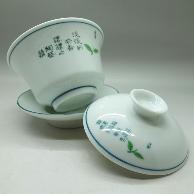 Porcelain Gaiwan With Decal Printing Design 200cc