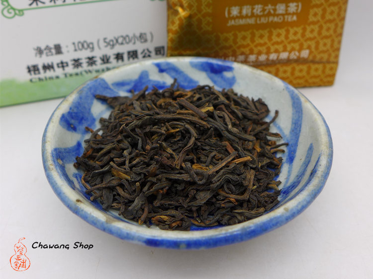 2015 China Tea Jasmine Liu Pao Tea 25g