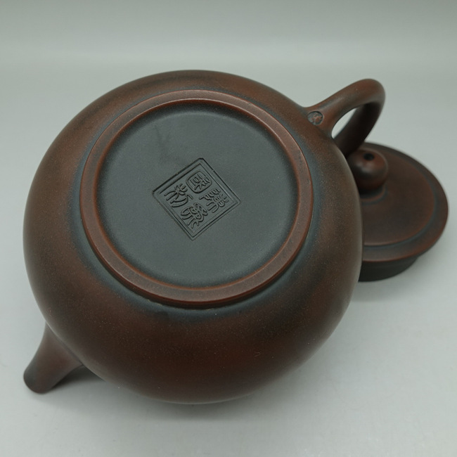 "Nixing Teapot Bamboo And Bird ""心旷神怡"" 205ml"