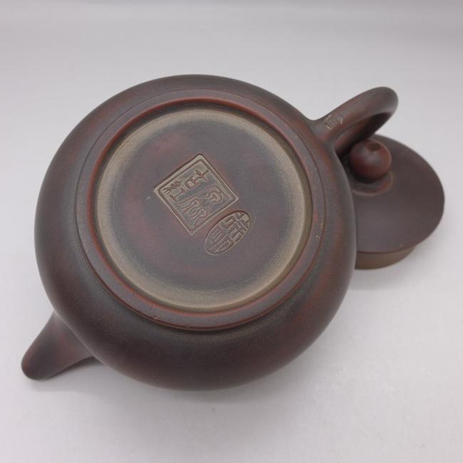 Nixing Teapot D 135ml