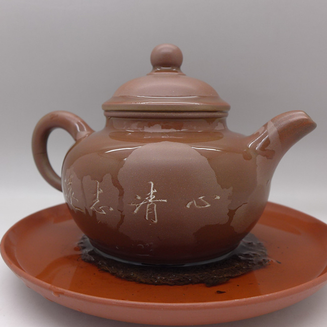 Nixing Teapot I 230ml