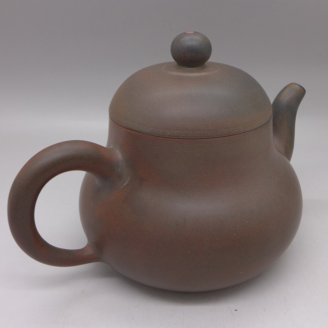 Nixing Teapot J-4 200ml