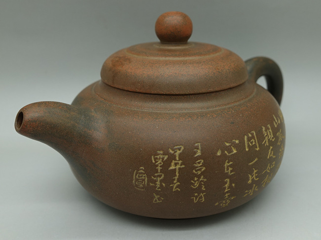 Nixing Teapot Landscape and Calligraphy 175ml