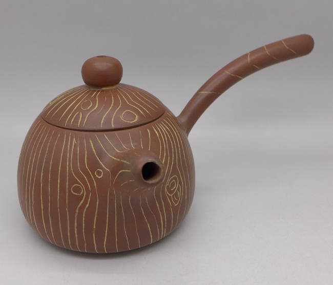 Nixing Side Handle Teapot 80ml