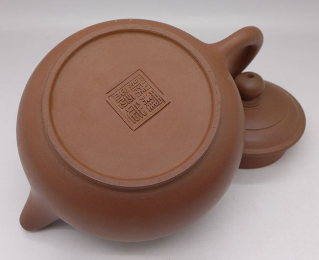 Nixing Teapot LiBai 190ml
