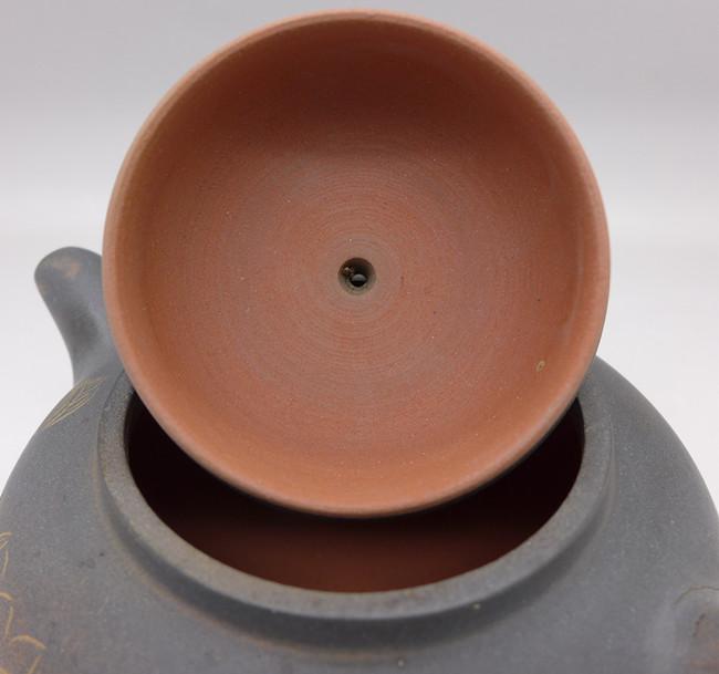 Nixing Teapot lotus 230ml