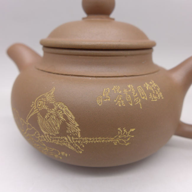 Nixing Teapot Lotus and Bird 125ml