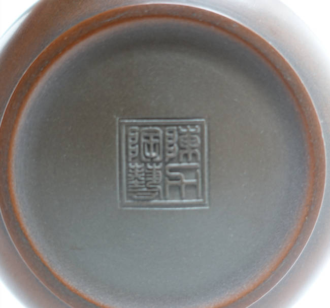 Nixing Teapot Plum 150ml