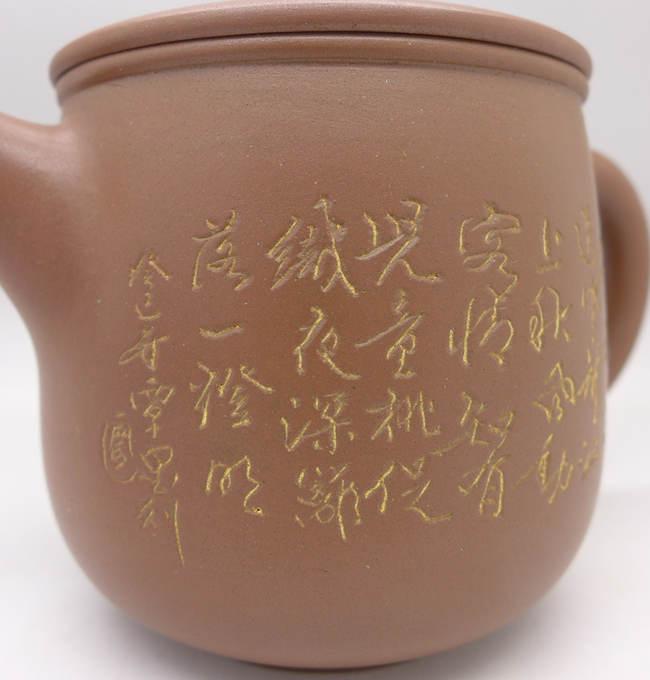 Nixing Teapot Z 255ml