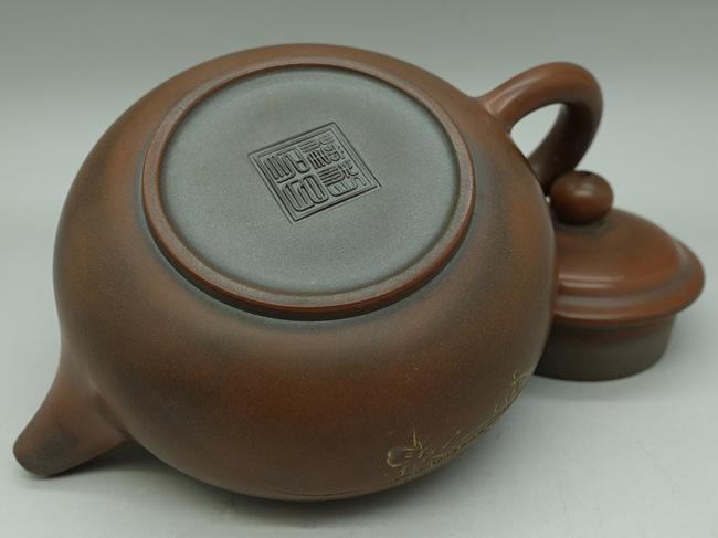 "Nixing Teapot ""Orchid"" 110cc"