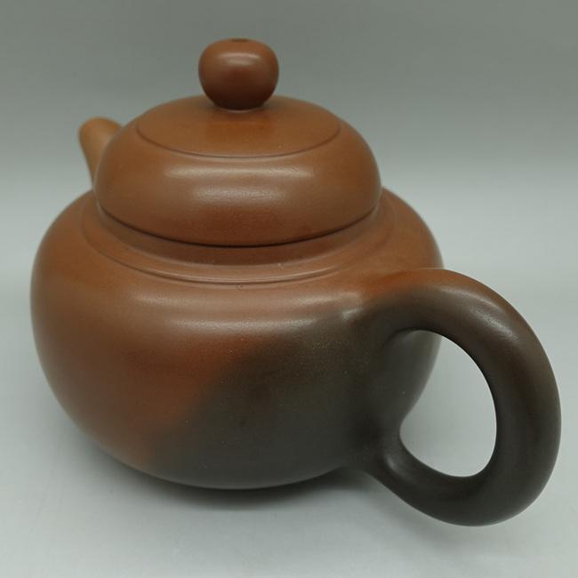 Nixing Teapot Two Colours 210ml