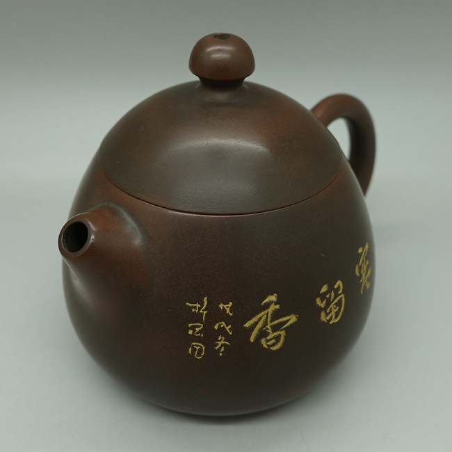 Nixing Teapot Plum and Butterfly 105ml